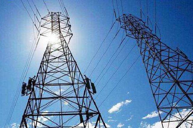 再降10% 河北今年四次调整电价完成目标任务