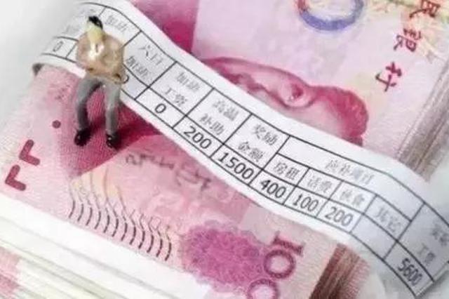 河北人的工资下月将迎4大好消息 到手的工资要涨
