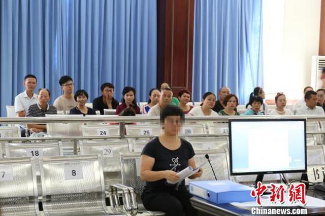 29名传销头目在广西北海受审:发展下线均超过30人