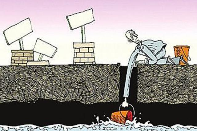 河北:未经批准采区开井取水 将被处10万元以上罚款