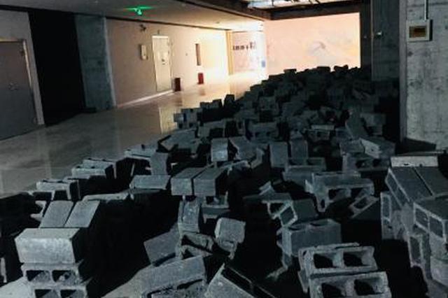 六百多万珠宝被盗 盗贼从负一楼挖10余天开辟密道