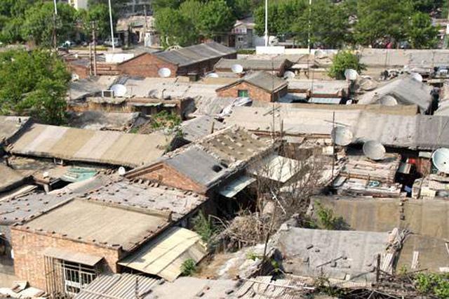 唐山中心区这片棚户区将征收改造 补偿方案公布