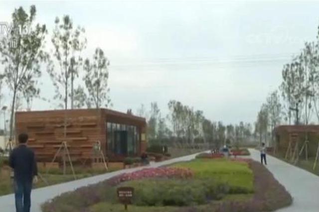 雄安新区推广超低能耗建筑 建绿色宜居新城