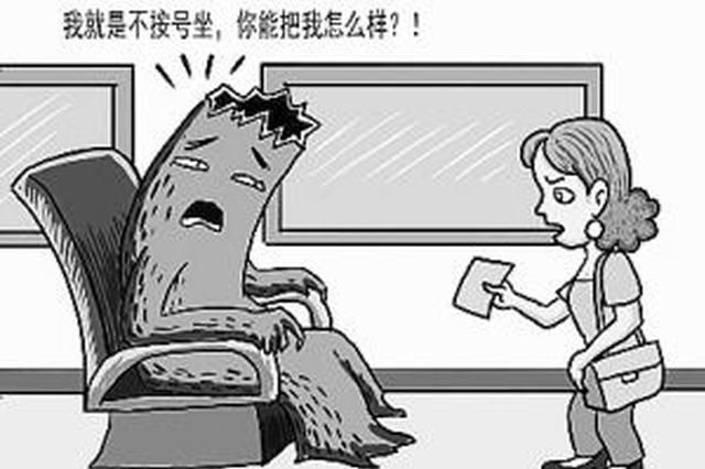 外籍旅客列车占座并向旅客泼水 经劝说后让座道歉