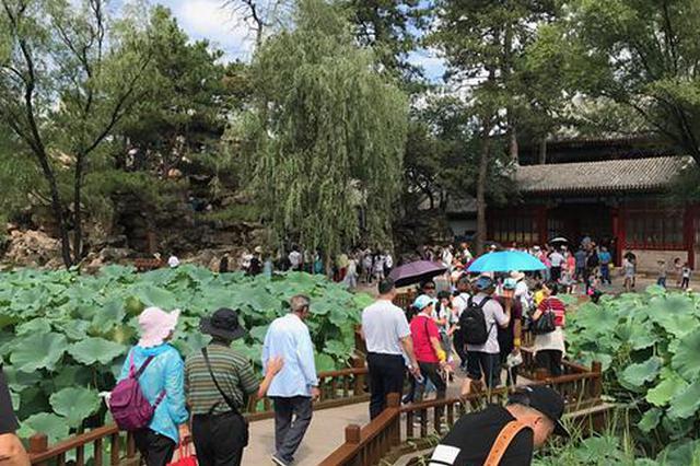 中秋小长假出行盘点:河北实现旅游收入80.4亿元