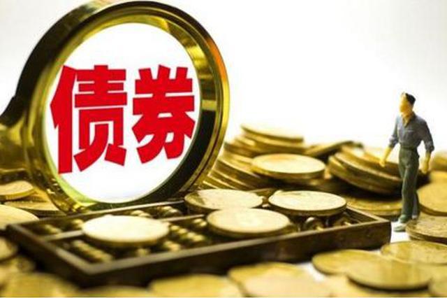 河北省今年发行政府债券1823.36亿元