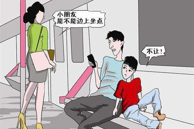 地铁也霸座:北京10号线早高峰一男子躺占4个座