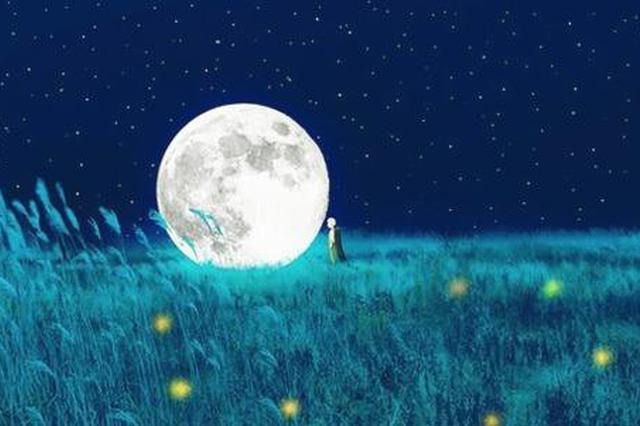 今年中秋月25日上午最圆 十五的月亮为何十六圆