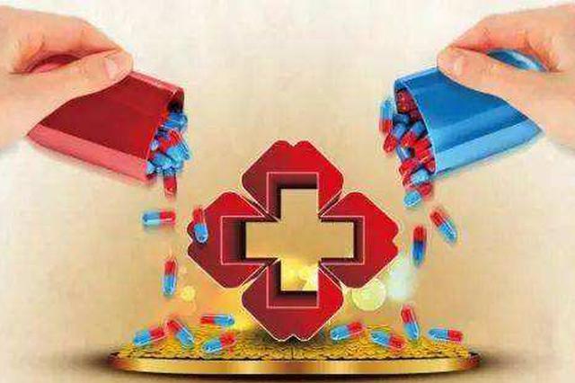 唐山:门诊特殊疾病患者可享线上购药服务