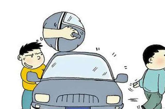 石家庄:轿车停路边不翼而飞 嫌疑人凌晨作案