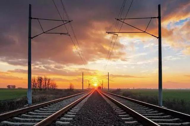 河北人注意了:火车票购票出新规 或将影响你出行