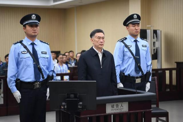 河北省人大常委会原副主任杨崇勇一审判处无期徒刑