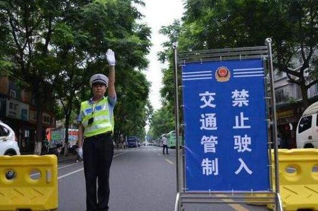 9月28日上午石家庄这些路段交通管制 禁止车辆通行