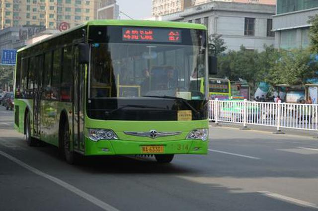 国庆假期秦皇岛公交调整 开通3条公交专线