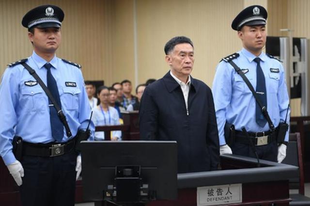 河北省人大常委会原副主任杨崇勇一审被判无期