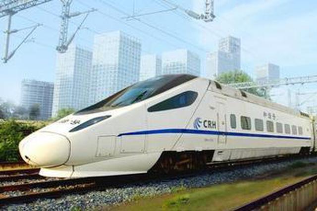 国庆假期石家庄站将加开列车18列 10月1日为高峰日