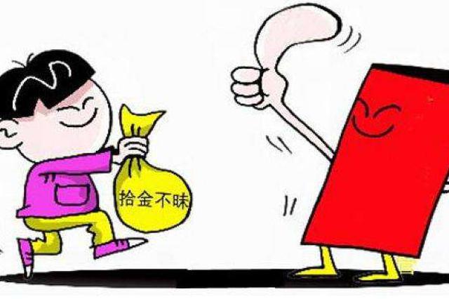 装现金的手提包丢失 女孩捡到后在原地等到归还