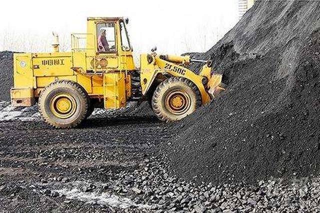 辛集散煤销售网点散煤回收工作启动 将实现清零