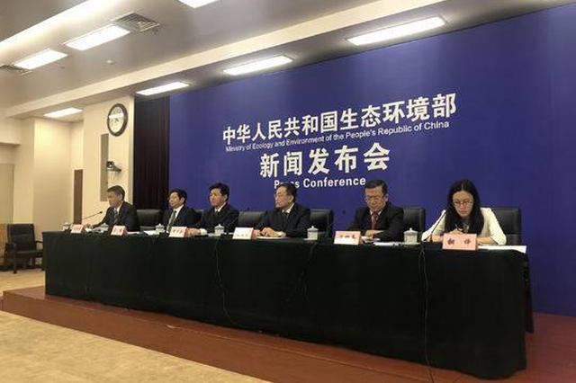 生态环境部:京津冀区域七成河流全年存在断流现象