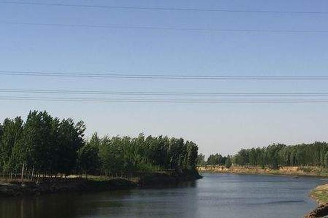 沧州设6434名河湖长 建立了巡查等10项制度