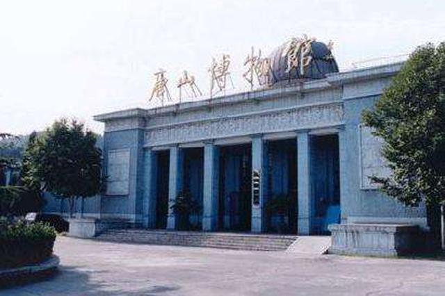 唐山该地这项业务暂停办理 博物馆国庆正常开放