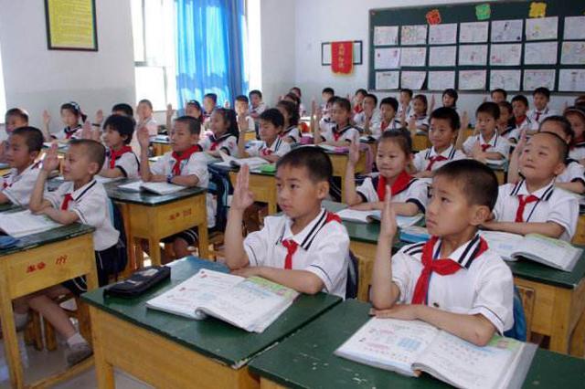 """石家庄实施一年级""""零起点""""教学 数学从认数开始"""
