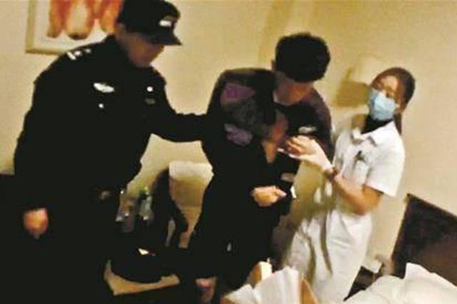 男子拍割喉视频发女友 警察3分钟赶至宾馆救下