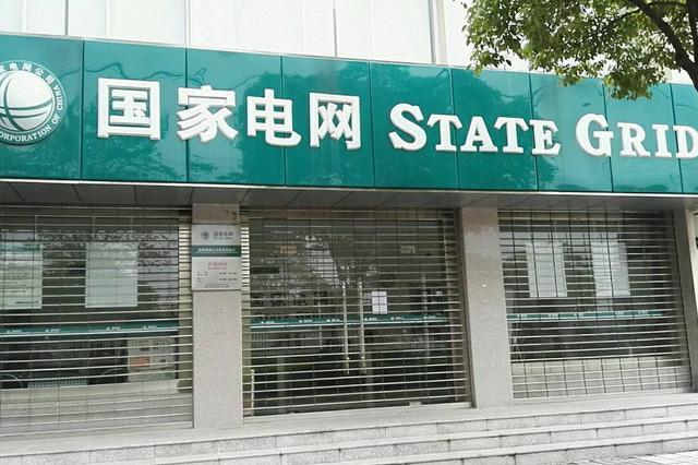 国庆假期沧州供气供电供水等部门营业时间有调整