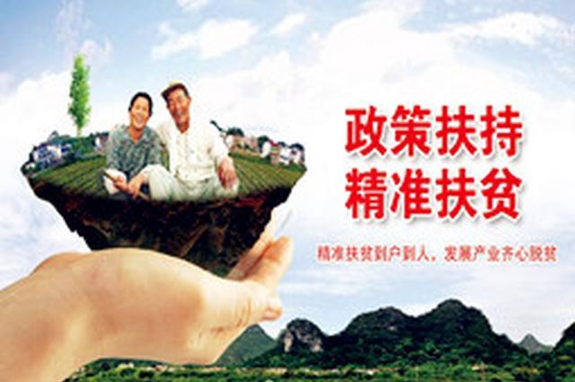 河北省25个县市区正式退出贫困县序列