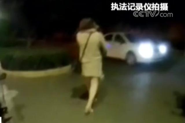 邯郸一女子带娃酒驾遇检查弃车就走