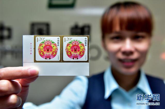 《福寿圆满》贺年专用邮票发行