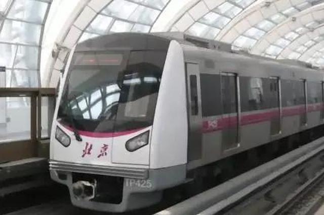 廊坊到北京坐这趟车只需15分钟 将实现公交化运营