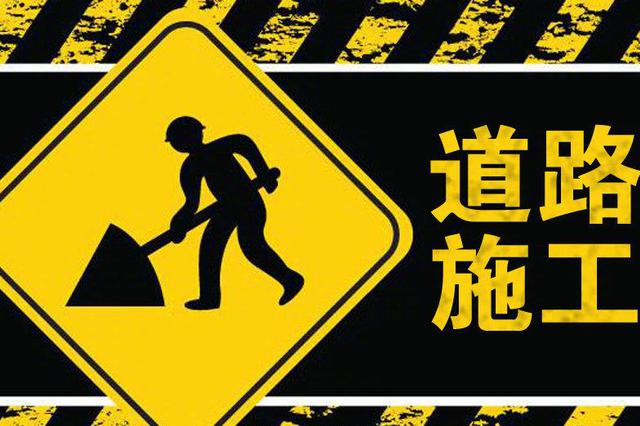 石家庄红旗大街地道桥拆除施工 工期140天