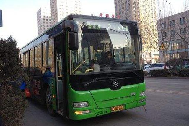 下周日唐山57条公交线路临时绕行 5条暂停运营