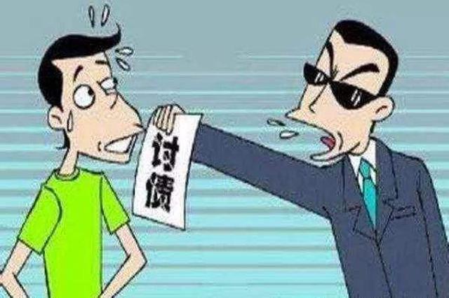石家庄:七人暴力索债 构成寻衅滋事罪被判刑