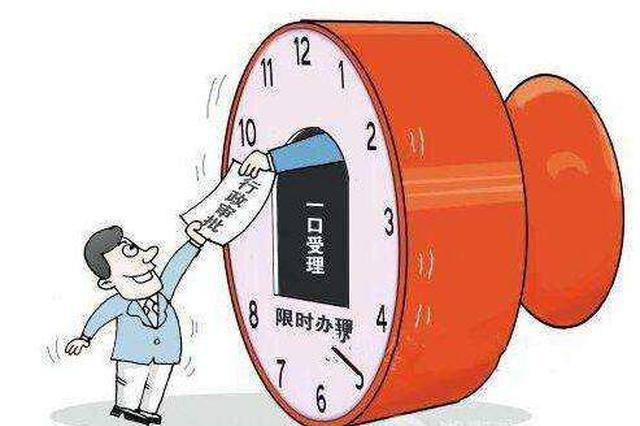 """2020年河北政务服务事项全面实现""""一网通办"""""""