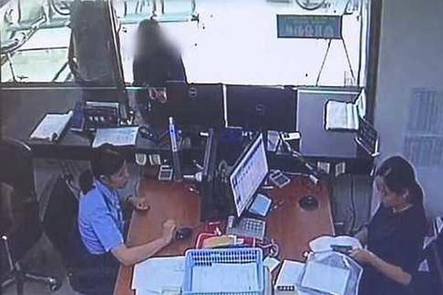 女逃犯去派出所补办身份证被抓:以为警察忘了