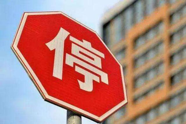 """河北:记入""""黑名单""""5年内禁入房地产市场"""