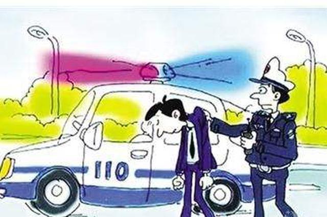 石家庄:男子深夜酒驾撞死行人 民警3个小时破案