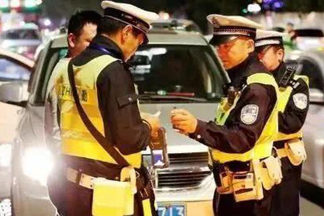 邯郸一男子酒后找了代驾 为省钱自己开一段被查