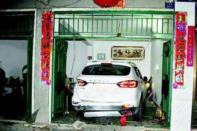 新司机一脚油门冲进自家屋 撞伤正在吃饭的丈母娘