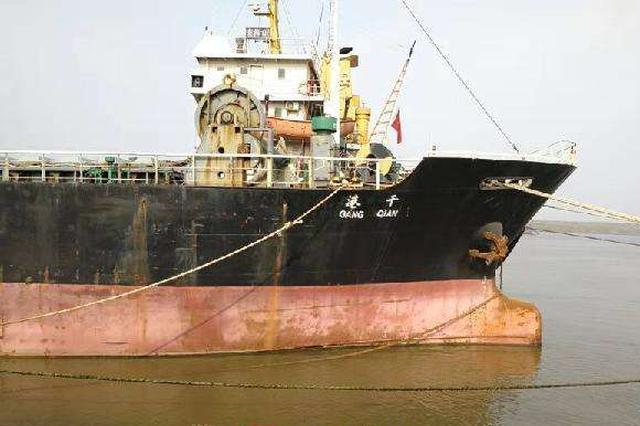 济南海关查获走私大案 轮船抛锚海上就是不求救