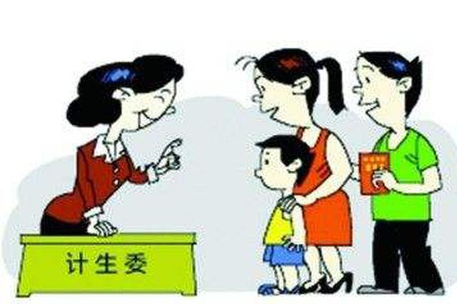 承德:农村独生子女高考加分资格开始审核