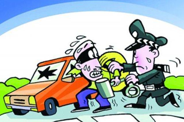 邢台破获系列盗窃汽车案 六辆被盗车悉数追回