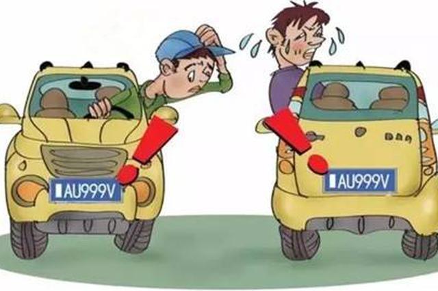 沧州严打涉牌涉证交通违法 严查假牌套牌车辆