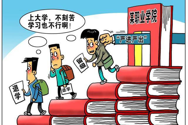 """""""华中科大18人本转专""""追踪:沉迷网络游戏"""