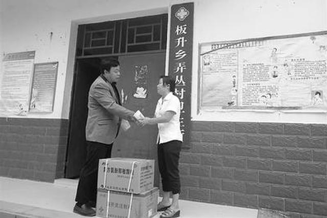 仅仅一面之缘 河北医生两次赴广西救助瑶族女村医