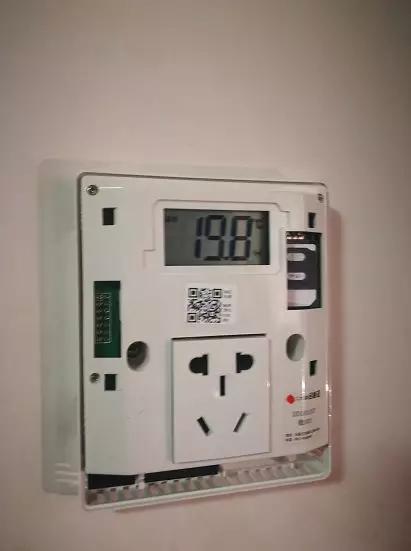 石家庄将安装5万个室温采集装置 实时监控供暖