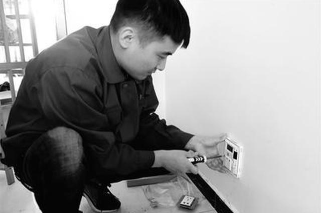 石家庄3万户居民将安装室温采集器 采集供暖数据