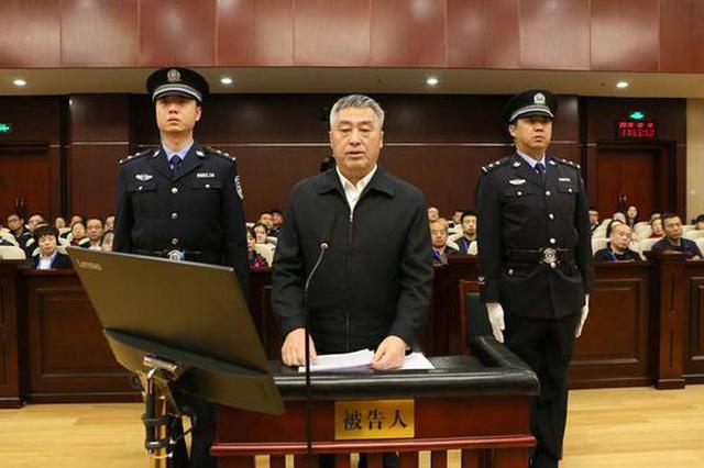 河北省人大常委会原副主任张杰辉受贿案一审开庭